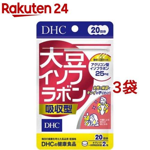 売買 新着 DHC サプリメント 大豆イソフラボン吸収型 20日分 3袋セット 40粒