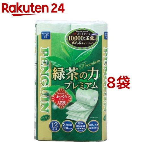 トイレットペーパー 緑茶の力プレミアム 3枚重ね 12ロール 130カット 8コセット オンラインショッピング セール価格