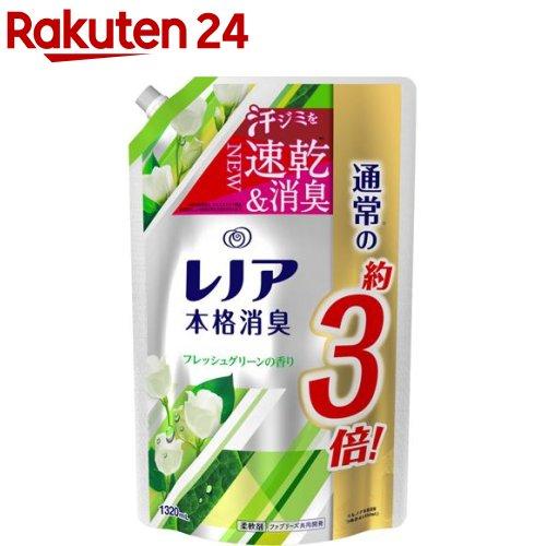 レノア 本格消臭 フレッシュグリーンの香り つめかえ用超特大サイズ 1320ml