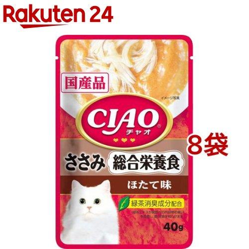 チャオシリーズ CIAO 再再販 パウチ 総合栄養食 ささみ 40g ほたて味 dalc_inaba 上等 8袋セット