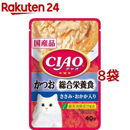 チャオシリーズ 有名な CIAO パウチ 総合栄養食 かつお 40g 8袋セット dalc_inaba メーカー公式 ささみ おかか入り