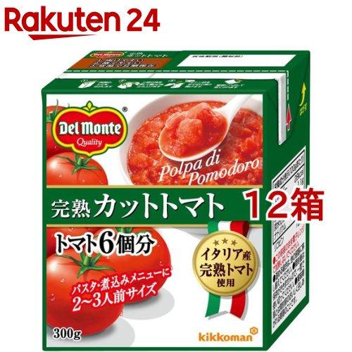 デルモンテ 1着でも送料無料 完熟カットトマト 300g 超特価 12コ