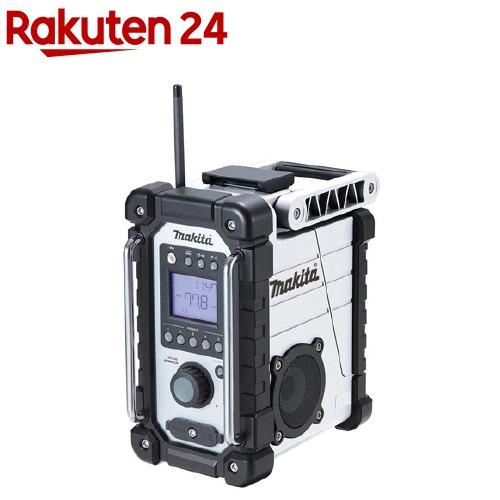 マキタ 充電式ラジオ MR102 白(1台)