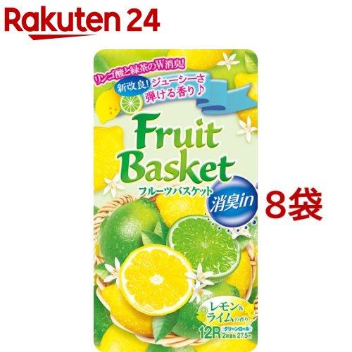 トイレットペーパー 国産品 フルーツバスケット 消臭イン レモン ライム 12ロール 8コセット ダブル 与え 27.5m