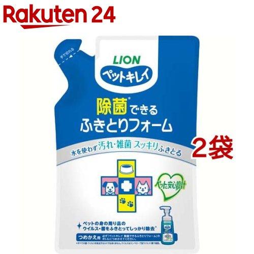 ペットキレイ デポー 除菌できるふきとりフォーム 商舗 つめかえ用 200ml 2袋セット