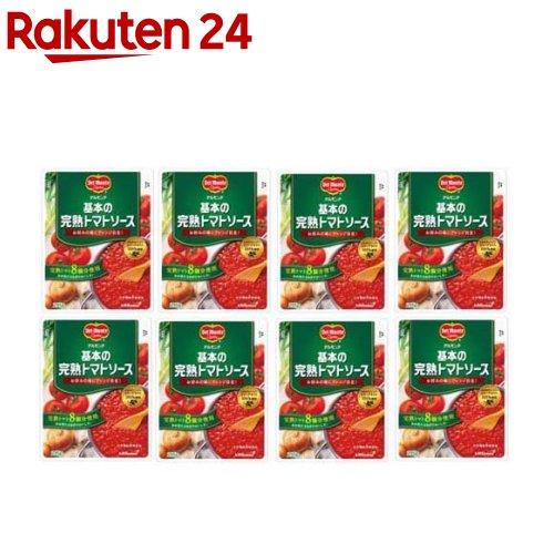 デルモンテ 基本の完熟トマトソース(295g*8コ)【デルモンテ】