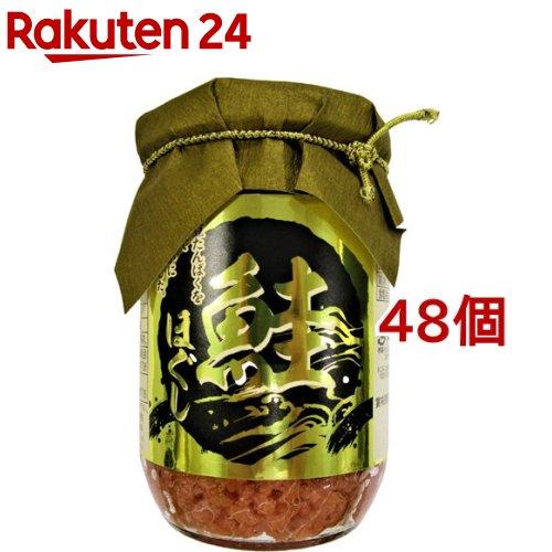 鮭ほぐし(160g*48個セット)【カキヤ】