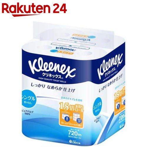 トイレットペーパー クリネックス コンパクト 商店 8ロール シングル 90m 休み