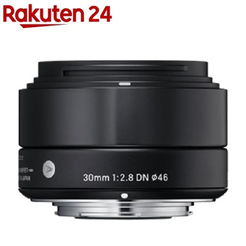 シグマ 30mm F2.8 DN | Art ブラック マイクロフォーサーズ(1本)