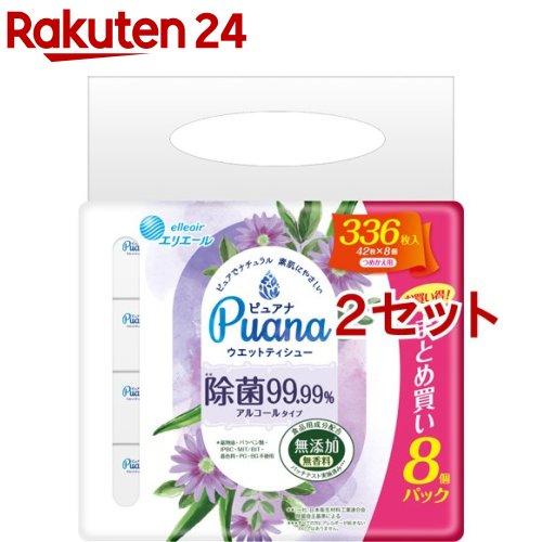 エリエール 新作 Puana ピュアナ ウエットティシュー 除菌99.99% モデル着用&注目アイテム 2セット つめかえ用 42枚 アルコール 8個入り