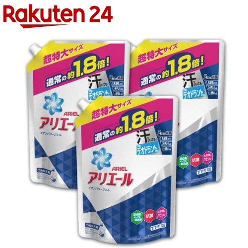 アリエール 洗濯洗剤 液体 イオンパワージェル サイエンスプラス 詰め替え 超特大(1.26kg*3コセット)【アリエール イオンパワージェル】