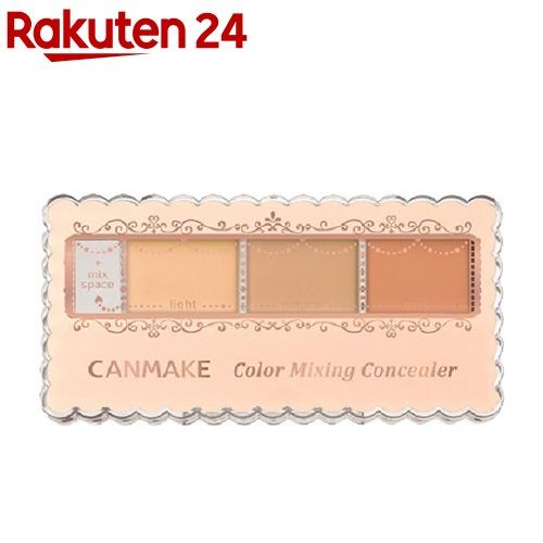 キャンメイク CANMAKE カラーミキシングコンシーラー 割引 3.9g 人気ショップが最安値挑戦 オレンジベージュ 03