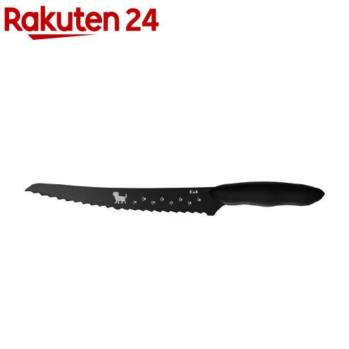 新品 送料無料 Nyammy 超激安特価 ニャミー ねこのパン切りナイフ 1個 AB5804