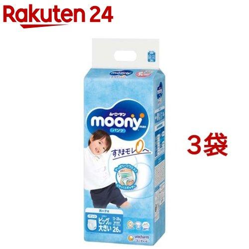 買い取り 国産品 おむつ トイレ ケアグッズ オムツ ムーニーマン 男の子 パンツ 3コセット moon01 ビッグより大きい 26枚入 13-28kg