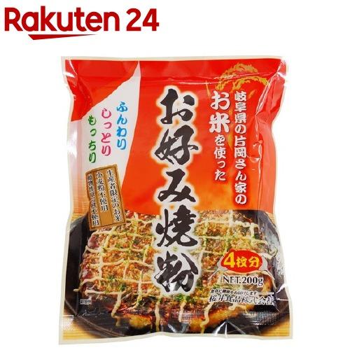 桜井食品 ご予約品 お米を使ったお好み焼き粉 200g 爆安