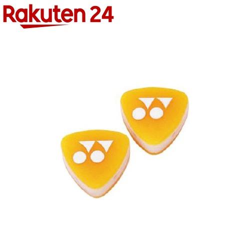 ヨネックス バイブレーションストッパー5 ライトオレンジ(2コ入)【ヨネックス】
