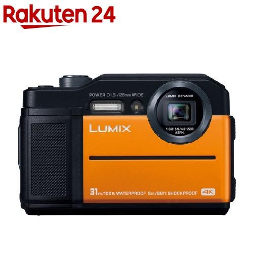 パナソニック コンパクトデジタルカメラ DC-FT7 オレンジ(1台)【パナソニック】