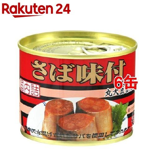 キョクヨー さば味付(190g*6コ)