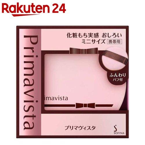 プリマヴィスタ Primavista 化粧もち実感おしろい パフ付 新品 4.8g ミニサイズ 再販ご予約限定送料無料