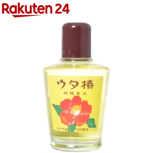 黒ばら ウタ椿香油 黄 半額 95ml 美品
