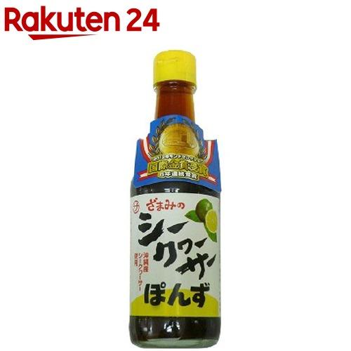 シークワーサーぽん酢(250mL)【座間味こんぶ】