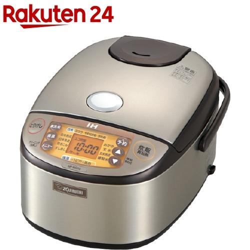 象印 IH炊飯ジャー 5.5合炊き NP-HG10-XA ステンレス(1台)【象印(ZOJIRUSHI)】