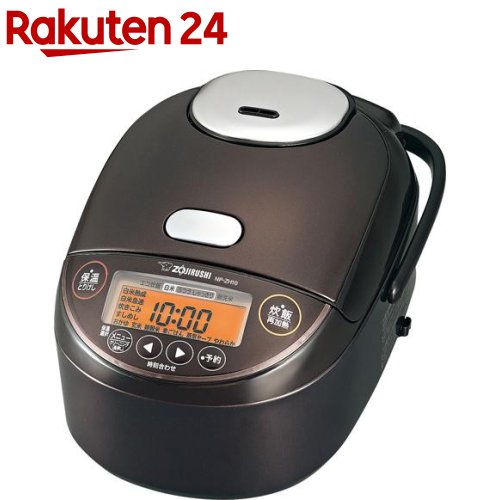 象印 圧力IH炊飯ジャー 5.5合炊き ダークブラウン NP-ZH10-TD(1台)【象印(ZOJIRUSHI)】