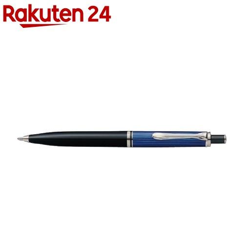 ペリカン ボールペン スーベレーン K405 ブルーストライプ(1本)