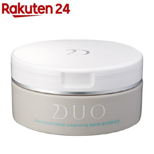 DUO 再再販 デュオ ザ バリア 90g 薬用クレンジングバーム 2020春夏新作