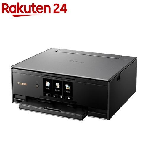 キヤノン インクジェット複合機 PIXUS XK70(1台)