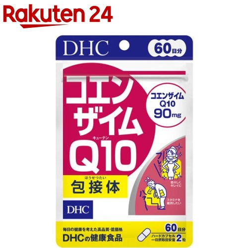 期間限定今なら送料無料 DHC サプリメント コエンザイムQ10 包接体 60日分 spts4 おトク 120粒