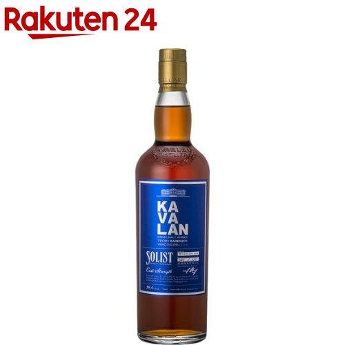 カバラン ソリスト ビーニョ カスクストレングス(700ml)【KAVALAN(カバラン)】