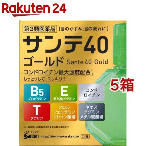 安値 サンテ バーゲンセール サンテ40ゴールド 第3類医薬品 12ml 5箱セット