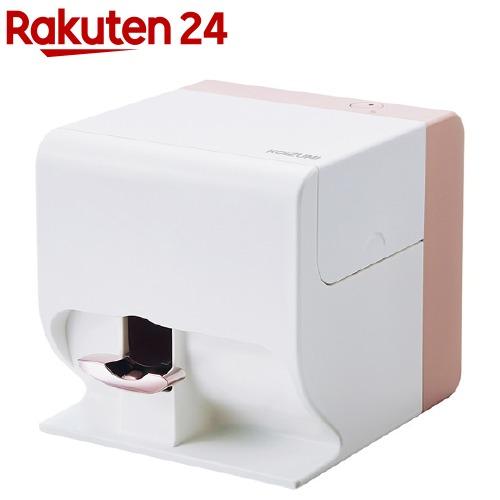コイズミ デジタルネイルプリンター ピンク KNP-N800/P(1台)【コイズミ】