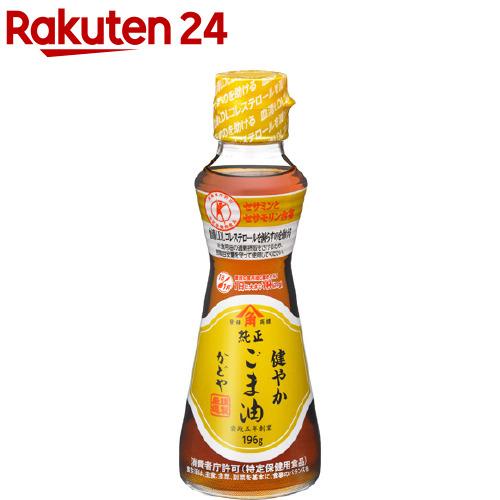 かどや 健やか 196g 世界の人気ブランド 品質保証 ごま油