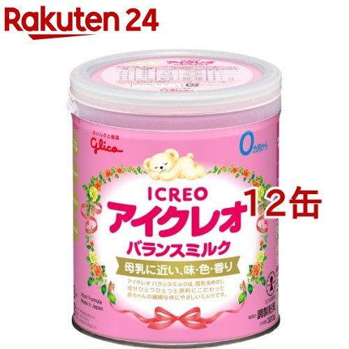 アイクレオのバランスミルク(320g*12コセット)【アイクレオ】