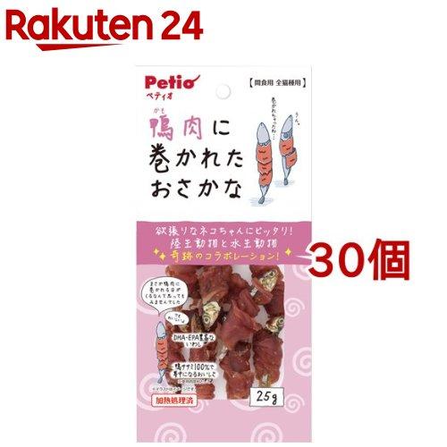ペティオ 鴨肉に巻かれたおさかな(25g*30コセット)【ペティオ(Petio)】