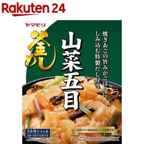 ヤマモリ いよいよ人気ブランド 山菜五目釜めしの素 気質アップ 240g