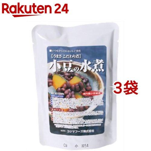 コジマフーズ 小豆の水煮 230g SALENEW大人気! 3コセット 半額