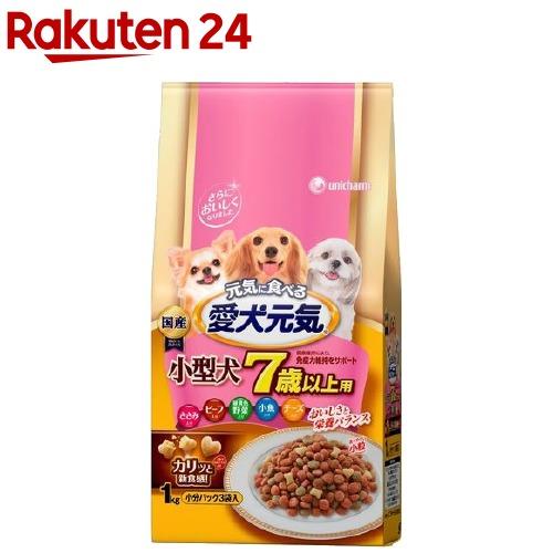 愛犬元気 小型犬用 7歳以上用 ささみ・ビーフ・緑黄色野菜・小魚・チーズ入り(1kg)【愛犬元気】