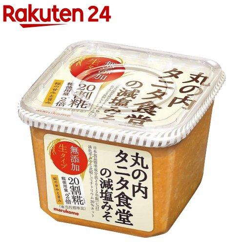 丸の内タニタ食堂の減塩みそ(650g)