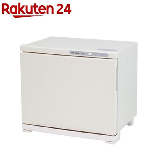 タオルウォーマー18L 白 TH-18-WH(1台)
