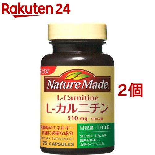 高品質 ネイチャーメイド ●手数料無料!! Nature Made L-カルニチン 2コセット 75粒入