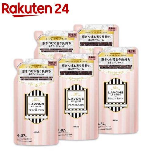 ラボン 人気ブランド LAVONS ルランジェ PJ シークレットブロッサム 柔軟剤 5コセット 480ml 発売モデル 詰替え