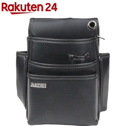 SK11 Schwarz 腰袋 公式ストア 3段 贈与 SWZ-12 L 1個