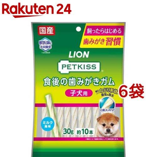 ペットキッス 食後の歯みがきガム 子犬用 6袋セット 10本入 スーパーセール セール