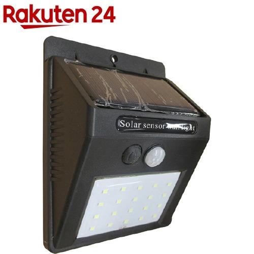 ソーラー電池付人感検知LED LED-SOL-200 毎日がバーゲンセール 1台 売却