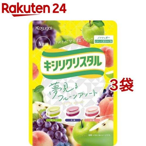 キシリクリスタル フルーツアソートのど飴(67g*3コセット)