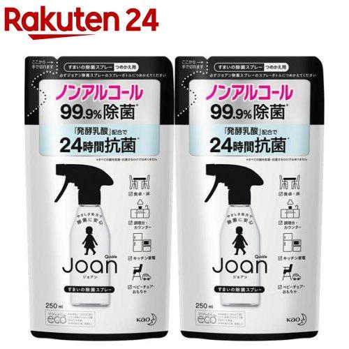 クイックル ジョアン 除菌スプレー つめかえ(250ml*2袋セット)