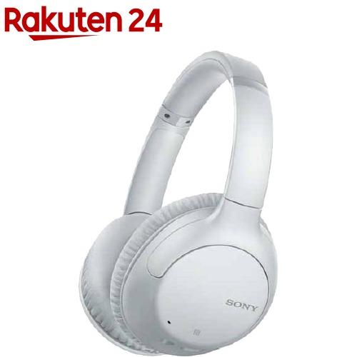 ソニー ワイヤレスノイズキャンセリングステレオヘッドセット ホワイト WH-CH710N WZ(1個)